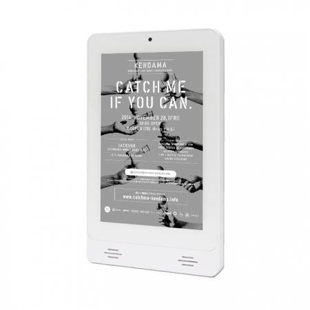 smart home poe tablet